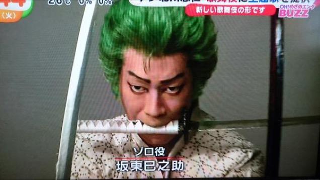 zoro-kabuki-onepiece