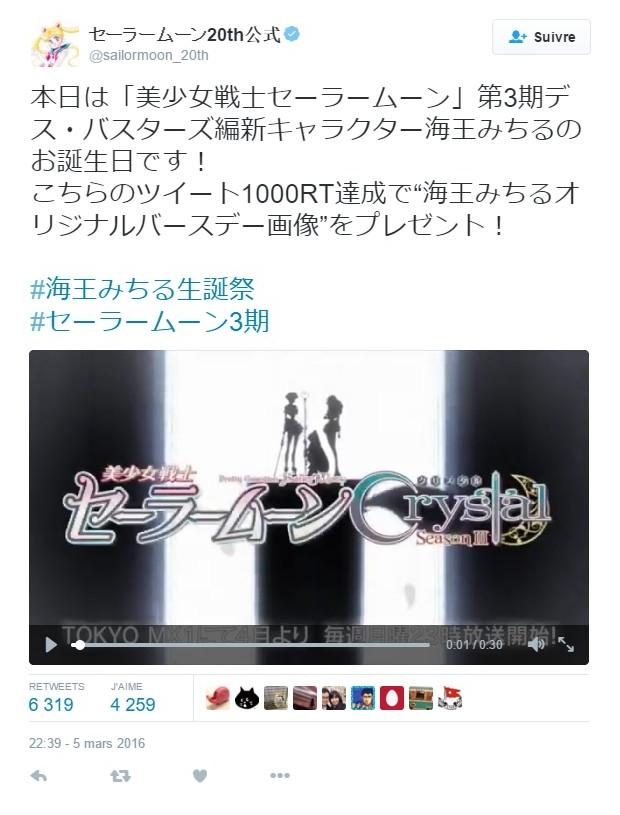 Sailor Moon Crystal Twitter III