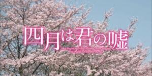Shigatsu wa kimi no uso : premier teaser pour le film LIVE !