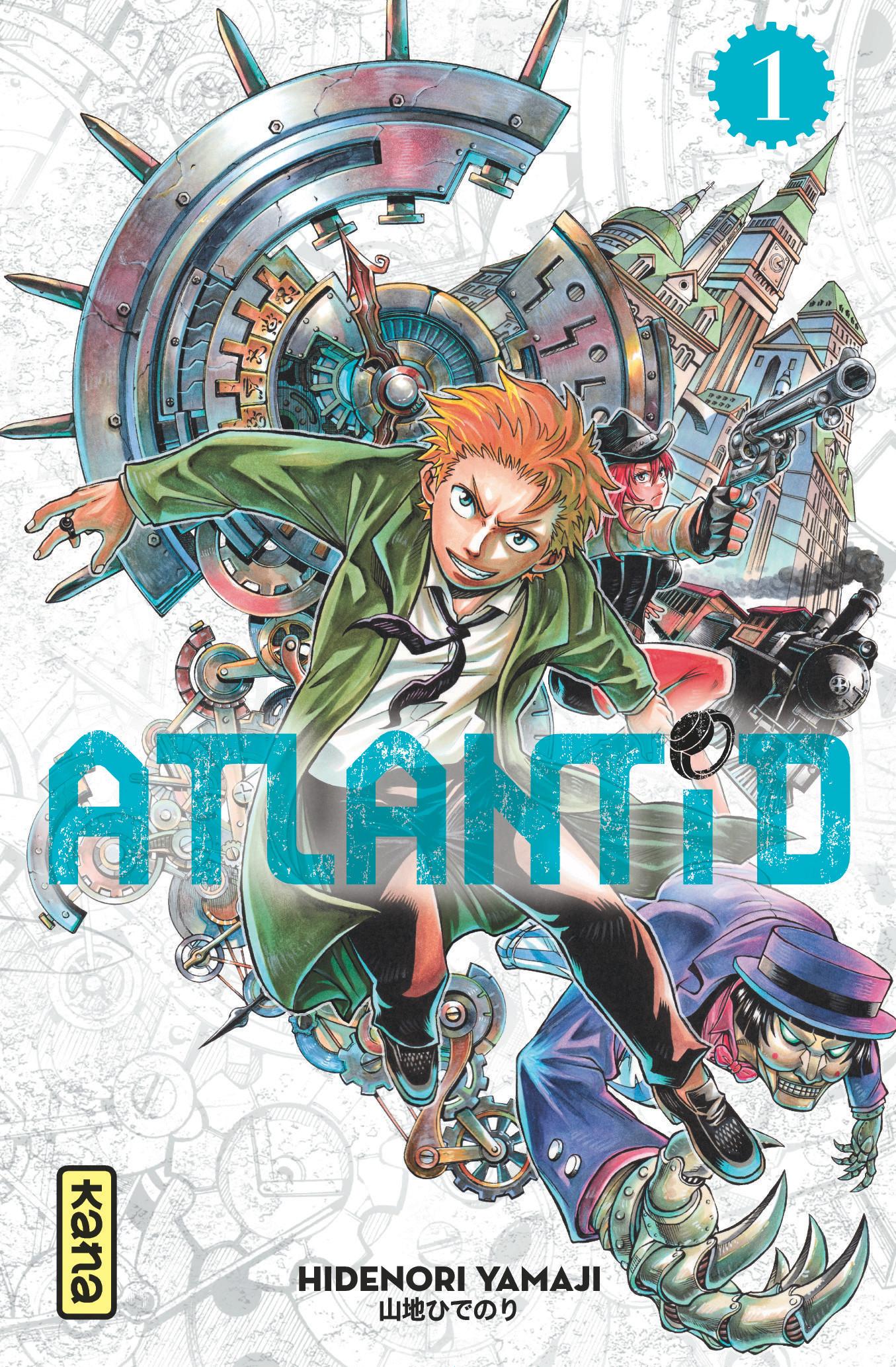 atlantid-manga-volume-1-simple-239891