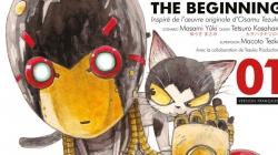 Manga : Les sorties Kana pour mai 2016.