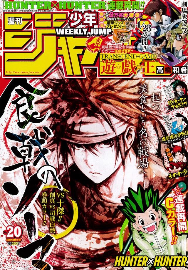 Weekly Shonen Jump Hunter X Hunter