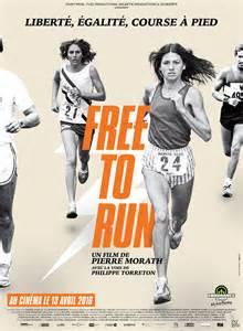 free to run (2)
