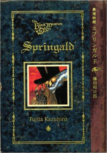 springald-manga-volume-1-japonaise-43536
