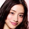 From_Five_To_Nine-Satomi_Ishihara