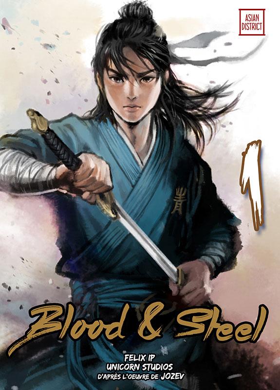 blood-steel-manhua-volume-1-simple-215662