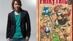 [Japan Expo] L'invité d'honneur manga sera Hiro Mashima !