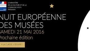 Nuit des Musées 2016 à Paris