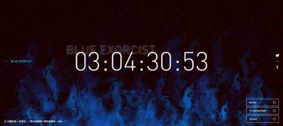 Ao no exorcist countdown
