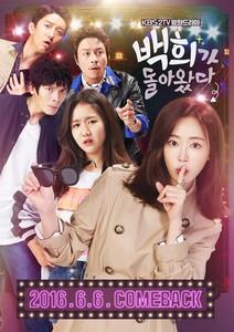 Baek-Hee_Has_Returned-p1-nouveautés-drama