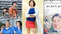 Nouveautés drama Juin 2016 – J-Drama|Partie 1|