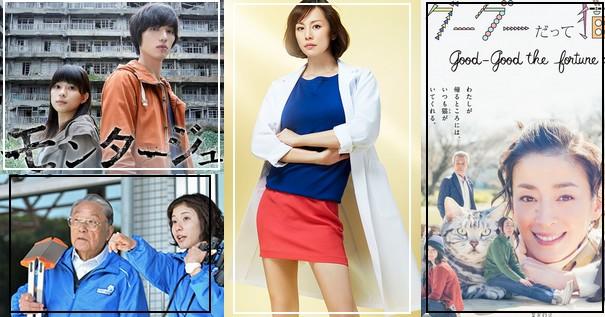 Nouveautés drama Juin 2016 – J-Drama Partie 1 