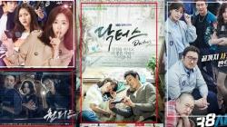 Nouveautés drama Juin 2016 – K-Drama|Partie 2|
