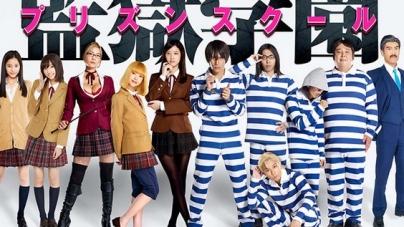 [CRITIQUE] Prison School: Une version drama très culotté!