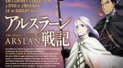 The heroic legend of Arslan en BR/DVD en juillet !