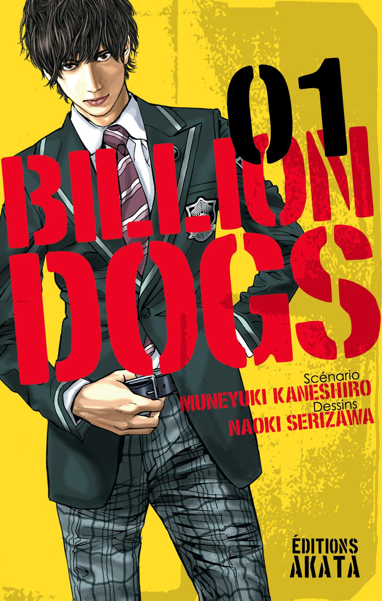 billion-dogs-manga-volume-1-simple-246450