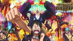 One Piece Gold très prochainement en France !
