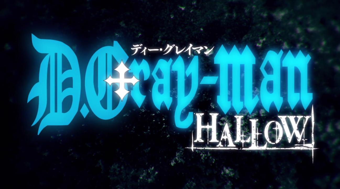 D gray man Hallow logo