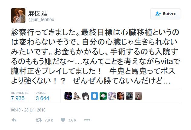 Jun Maeda Tweet