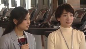 Sekai-Ichi-Muzukashii-Koi-ep-01-0100093