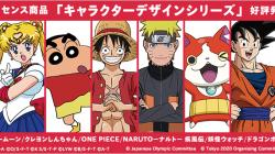 Quand les personnages de manga soutiennent les JO 2020 au Japon !