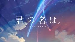 Kimi no na wa : spot publicitaire rafraichissant pour Shinkai Makoto et SUNTORY