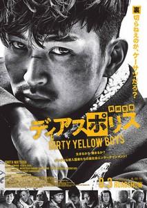 dias_police-_dirty_yellow_boys-p1