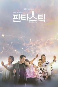 fantastic-poster-3
