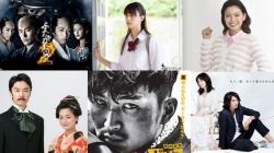 Nouveautés drama Septembre 2016 – J-Drama|Partie 2