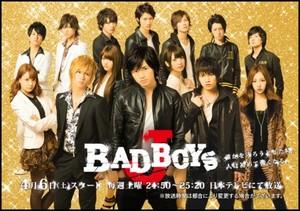 bad_boys_j_1292