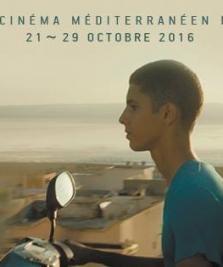 C'est parti pour le 38e Festival du cinéma méditerranéen !