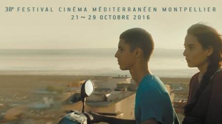 Cinemed 2016 : Sélection officielle longs métrages