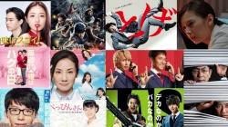 Nouveautés drama Octobre 2016 – J-Drama|Partie 1|