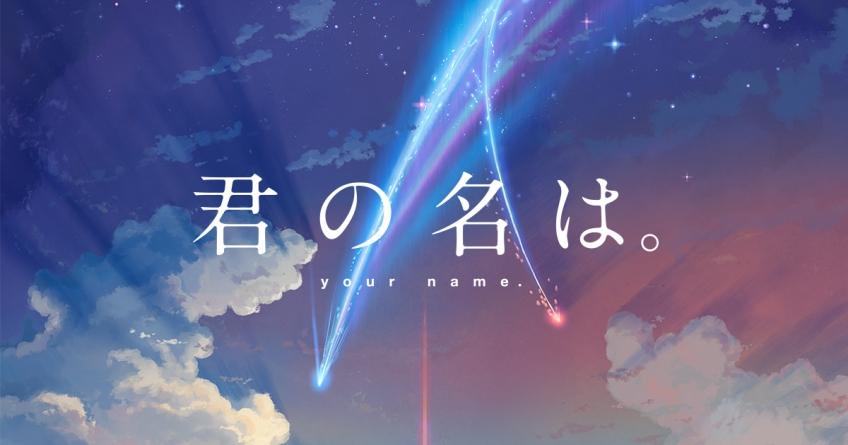 Kimi no na wa (Your Name) : un coffret collector exclusif chez la FNAC !