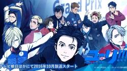 Yuri on ICE : premier programme réussi pour cet anime de l'automne !