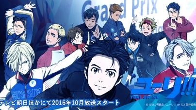Yuri On Ice : Le retour de la série avec un film d'animation !