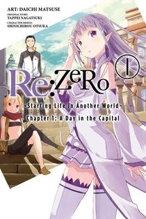rezero-jaq