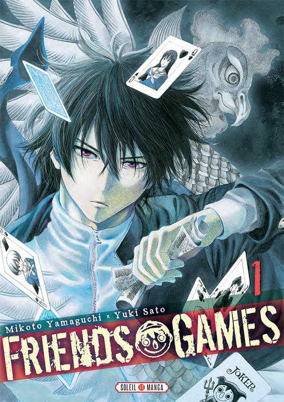 friends-game-manga-volume-1-simple-261325