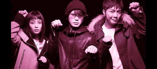 meilleurs drama thief yamaneko
