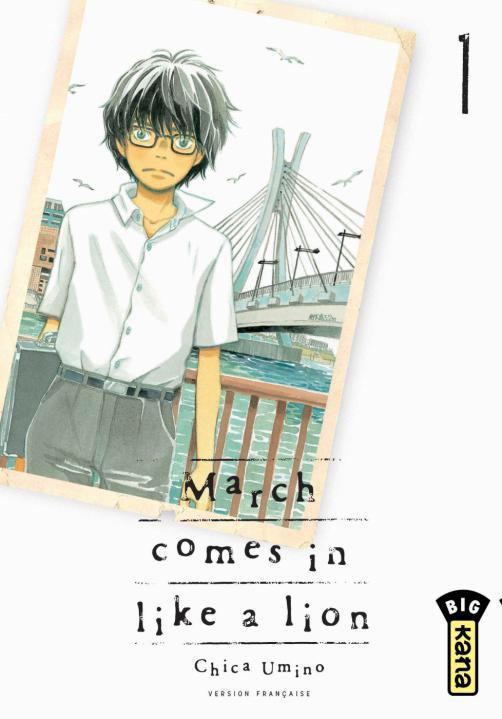 march-comes-lion-1-kana