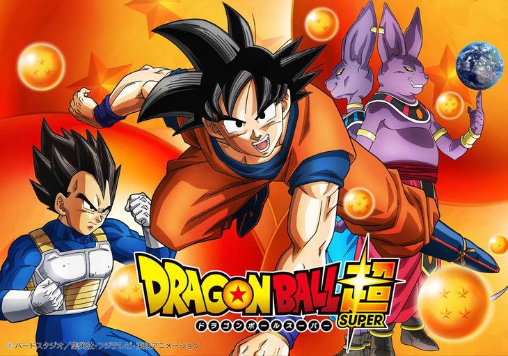 wpid-dragon-ball-super