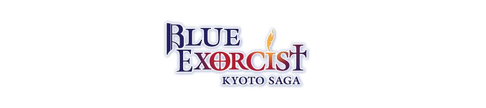 Ao no Exorcist Kyoto Fujo Ohen