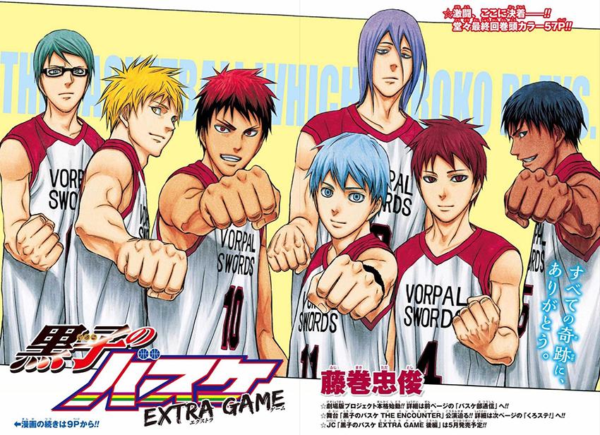 Kuroko-'s-Basket-Extra-Game-illustration-manga-2