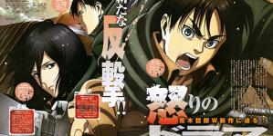 Shingeki no Kyojin : Une adaptation en film LIVE aux USA à venir ?