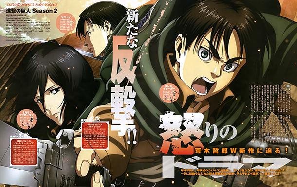 Shingeki-no-Kyojin-season-2-anime-123