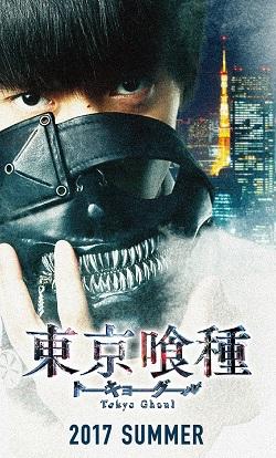 Tokyo Ghoul film live action