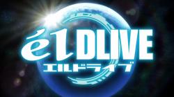 「 ēlDLIVE 」 : embauche immédiate pour la police de l'espace !