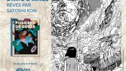 Le manga Fossiles des rêves intègre la collection Pika Graphic !