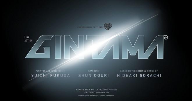 gintama film live action
