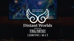 Distant Worlds : concert symphonique pour les 30 ans de Final Fantasy